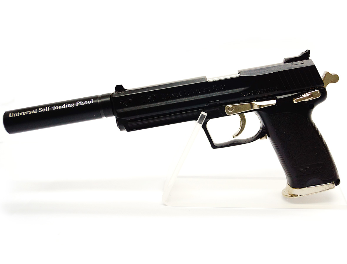 Model HK USP Tactical with a silencer on a scale of 1: 2