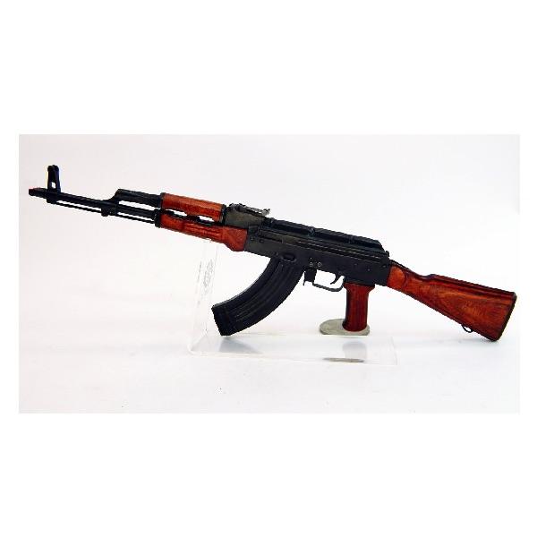 AK47 scale 1:3